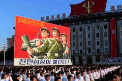 "NKorea驳斥了特朗普的威胁,警告说""绝对武力"""