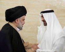 阿联酋努力争取更好地与神职人员萨德尔在努力遏制伊朗的关系